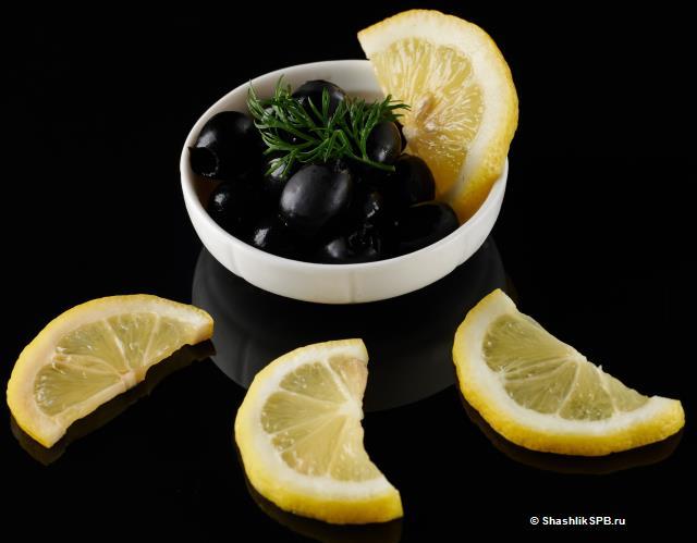 Маслины с лимончиком