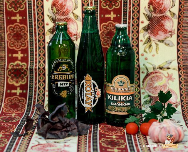 Элитное армянское пиво  Эребуни.